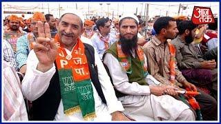 Breaking: BJP To Start Muslim Panchayat  To Woo Muslim Vote Before UP Elections