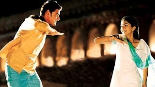 Okkadu Movie    Cheppave Chirugaali Video Song    Mahesh Babu, Bhoomika