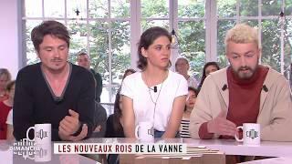 Guillermo Guiz, Marina Rollman et Roman Frayssinet : Les nouveaux rois de la vanne
