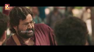 Velipadinte Pusthakam | Lalettan Mass Entry | Amrita Online Movies