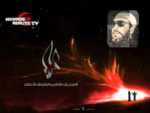اسمعوا يا حكام العرب للشيخ عبد الحميد كشك