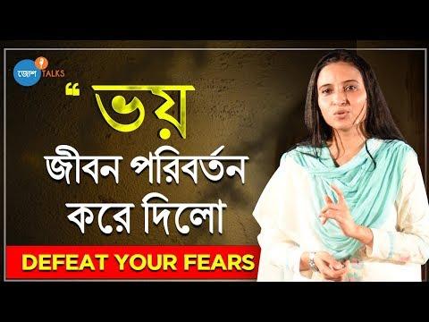 Xxx Mp4 Overcome Challengequot Dulari Khatoon Josh Talks Bangla 3gp Sex