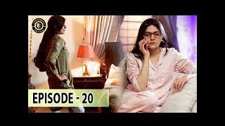 Teri Raza Episode 20 - 16th Nov 2017 - Sanam Baloch & Shehroz Sabzwari - Top Pakistani Drama
