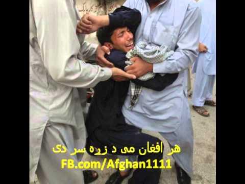 Nice ghamjan Pashto sher بشتو شعر غمجن