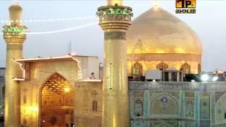 Ali Ya Ali | Rahat Fath Ali Khan | Album 3 | New Dhamal | Best Dhamal Rahat | Thar Production