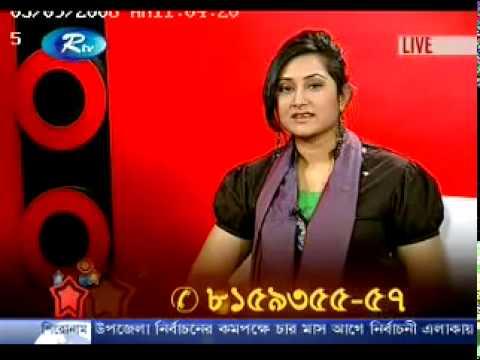 Akhi Alamgir live telephone video