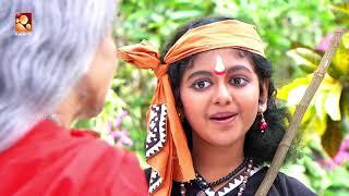 Kumarasambhavam | Episode #38 | Mythological Serial by Amrita TV