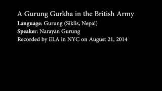 A Gurung Gurkha in the British Army - Gurung