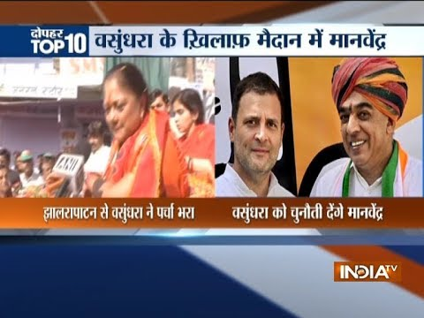 Xxx Mp4 Rajasthan Polls Congress Fields Manvendra Singh Against Vasundhara From Jhalrapatan 3gp Sex
