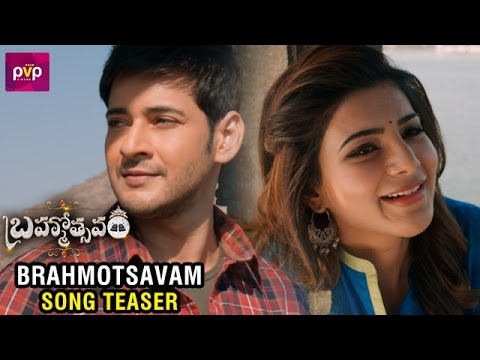 Brahmotsavam Title Song Teaser | Brahmotsavam Movie | Mahesh Babu | Samantha | Kajal Aggarwal