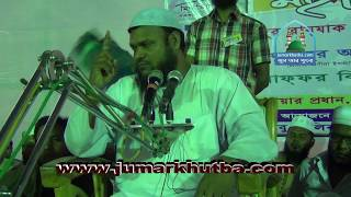 Bangla Waj Adorsho Poribar Part - 1 by Abdur Razzak bin Yousuf - New Bangla Waj