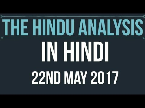 Xxx Mp4 22 May 2017 The Hindu Full News Paper Analysis Coal Block World Water Gender Equality 3gp Sex