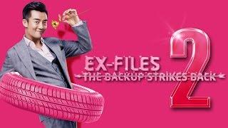 Ex Files 2 前任2:备胎反击战 Official US Trailer HD - Chopflix