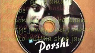 Dur Ojanaye-Porshi [Lyrics]
