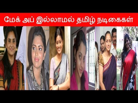 Xxx Mp4 Top 50 Hot Tamil Heroines Actress Without Make Up 2016 3gp Sex