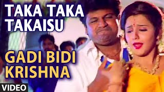 Taka Taka Takaisu Video Song | Gadi Bidi Krishna | S.P. Balasubrahmanyam, Sowmya