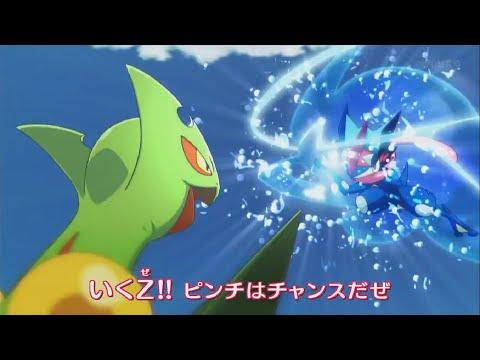 Xxx Mp4 Pokémon XYZ Opening 1 High Quality HD 3gp Sex