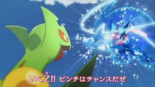 Pokémon XYZ Opening 1 (High Quality - HD)
