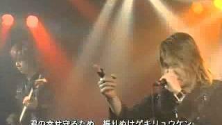 Hiroshi Kitadani - Madan Senki Ryukendo