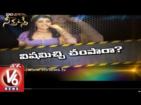 Xxx Mp4 What Happened To Silk Smitha Last Days Of Her Personal Life V6News 3gp Sex