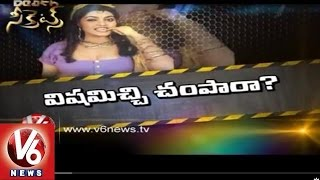 What Happened To Silk Smitha? | Last Days Of Her Personal Life | V6News