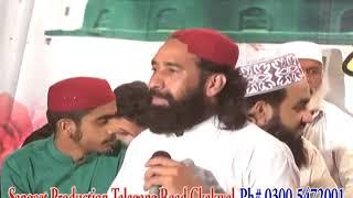 Mehfil-e-Naat(saww) 14th annual 12-08-17,(Dr. Tahir Abbas Khizar Kitchi,8/8), at bhaun distt chakwal