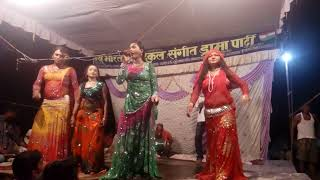 New Bhojpuri Nach Program 11092017