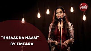 Ehsaas Ka Naam   By Emeara   Cafe Alfaaz