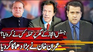 Takrar with Imran Khan - 16 April 2018 | Express News