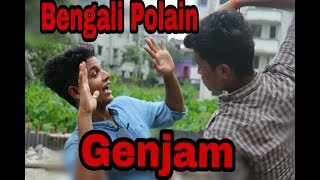Bangla New Funny Video || Bengali Polapain In Genjam || Super Boy Rifat
