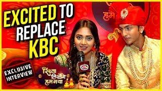 Tejasswi Prakash Is EXCITED To REPLACE Kaun Banega Crorepati With Rishta Likhenge Hum Naya