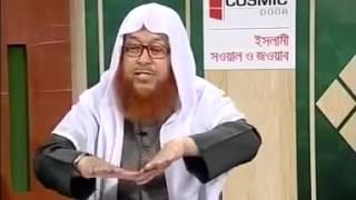 রাসুল সঃ কি নুরের তৈরি   কামাল উদ্দিন জাফরী