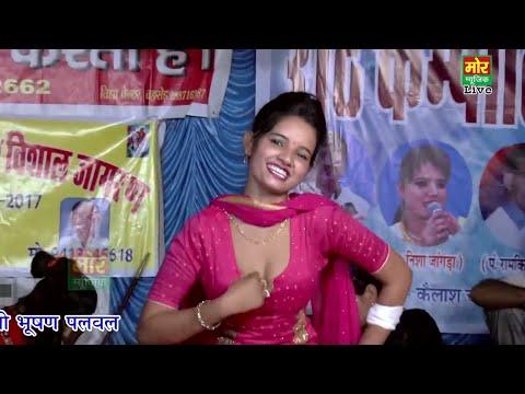 Desi adult dance video on haryanvi songs || Desi haryanvi dance songs || desi haryanvi songs