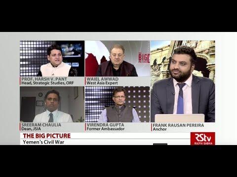 Xxx Mp4 The Big Picture Civil War In Yemen 3gp Sex