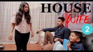 House Wife Episode 2 Nepali Short Comedy FIlm NEW