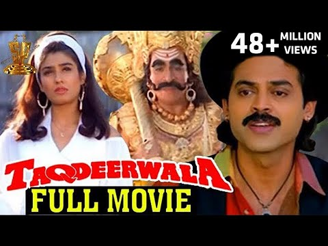 Xxx Mp4 Taqdeerwala Full Hindi Movie L Venkatesh Raveena Tandon SV Krishna Reddy Anand Milind 3gp Sex