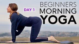 Beginners Yoga Flow - (15 Min Morning Stretch) Day 1 | Fightmaster Yoga Videos