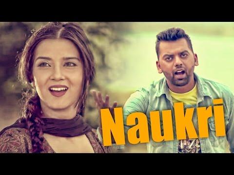 Naukri | Raj Gill | Latest Punjabi Song 2015 | Speed Records