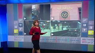 بي_بي_سي_ترندينغ | فيديو من #مصر يظهر ضرب طفل داخل عربة المترو