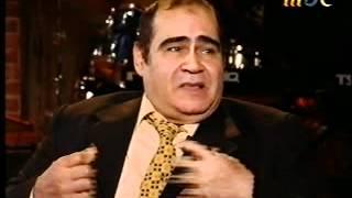 نجم الكوميديا الفنان سيد زيان والإعلامي الكبير معتز الدمرداش  الجزء الأول