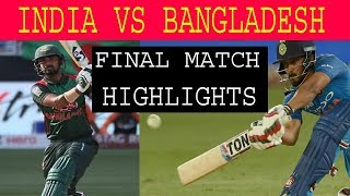 India vs Bangladesh | Asia Cup Final at Dubai Highlights|India seventh Time Win for  Asia Cup title
