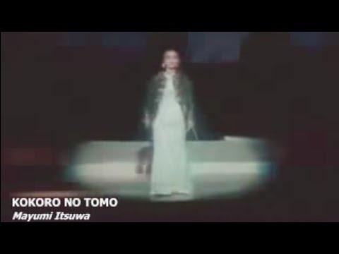 Xxx Mp4 Mayumi Itsuwa 心の友 Kokoro No Tomo Live Japanese Song 3gp Sex