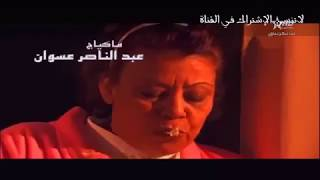 فيلم مغربي الممنوع من العرض Film marocain Les femmes de la nuit