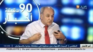 محمد بقاط : شيء مؤسف إن عجزت وزارة الصحة عن تحويل الطفل للمعالجة الى الخارج