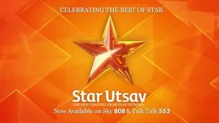 Star Utsav UK (Launch promo featuring primetime shows)