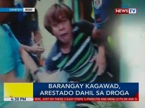 Xxx Mp4 BP Barangay Kagawad Arestado Dahil Sa Droga 3gp Sex