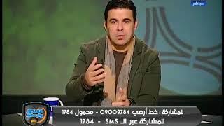 خالد الغندور يرد على كبري الشناوي للإنتقال للاهلي ويكشف اتصاله بالشيخ تركي آل الشيخ