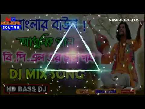 Xxx Mp4 BPL Ar Chal Gom Dj Banglar Baul Dj Song Bengali Folk Song Dj Adhunik Bengali Dj Mix 3gp Sex