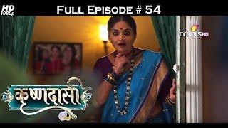 Krishnadasi - 8th April 2016 - कृष्णदासी - Full Episode (HD)