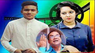 মিশা সওদাগরের ছেলের নায়িকা হচ্ছেন দিঘী !! Latest News About Misha Soudagor Son